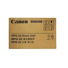 佳能(Canon)NPG-32 鼓组件 适用于iR1022 iR1024
