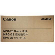 佳能(Canon)NPG-23 鼓组件 适用于佳能iRC 3100N 2570i 3180i