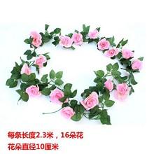 尚艺 仿真装饰假花 粉红色16朵玫瑰 长2.3米 花朵直径10厘米