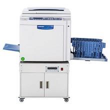 佳文(Cavon)VC-676CS 数码一体化速印机 打印/复印/扫描 一年质保