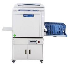 佳文(Cavon)VC-795TS 数码一体化速印机 打印/复印/扫描 一年质保