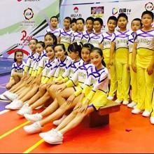 XKW 新款专业竞技啦啦操比赛服装 男女健美操运动会舞蹈表演服 尺码可选