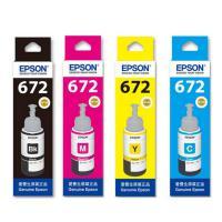 爱普生(Epson)T6721-T6724 四色墨水(黑青黄红)适用机型:爱普生L360/L310/L1300/L380-5 四支装