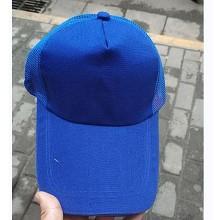 尚宇 遮阳帽 颜色可选