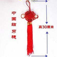 创意 红色中国结吊穗 高30厘米