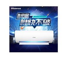 海信(Hisense)KFR-26GW/03-N2(1N29)1.2匹冷暖定速空调 六年保修