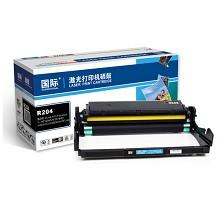 国际 BF-R204 黑色硒鼓组件 适用三星SAMSUNG SL-M3325ND/M3375HD/M3825ND/M3825D/M3875HD 单支装