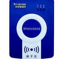 新中新 DKQ-A16D 扫描仪 台式联机型身份证验证机具