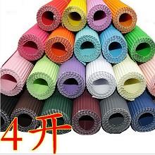梦多福 瓦楞纸 DIY幼儿园儿童手工纸 4开35*50厘米  混色20张