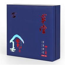 杞骨草堂(qigucaotang) 中宁枸杞  黒枸杞  180g/盒