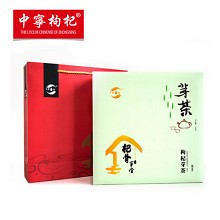 杞骨草堂(qigucaotang) 枸杞芽茶  茶叶  140g/盒