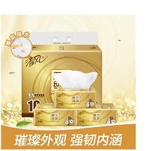 清风(APP)原木纯品金装系列抽纸 3层120抽软抽纸巾*10包