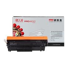 天威(PrintRite)Q2612A 黑色硒鼓 行业装 适用机型:HP 2612A/2612/12A/1010/1012/1015 单支装