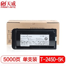 天威(PrintRite)T-2450CS-5K TOSHIBA-225-T2450-5K-170G-BK 黑色粉盒 带芯片 适用于东芝e-STUDIO223/225/243/245 单支装
