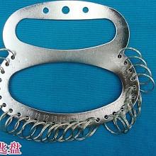 锦承 钥匙盘不锈钢 挂牌圈环串28位