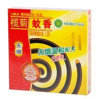 榄菊 家用无毒无烟型盘式蚊香 单盒装