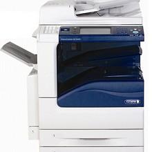 富士施乐(Fujixerox)DocuCentre-V 5070 CP 黑白复印机(4T)