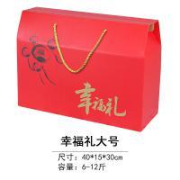 尚典 大礼包盒 40*15*30cm 大号