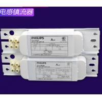 飞利浦(PHILIPS)BT-ALU 铝线电感镇流器 光管镇流器 18W 36W请备注