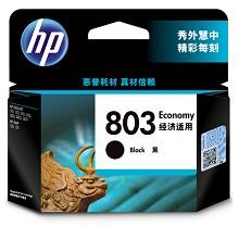 惠普(HP)3YP42AA 黑色墨盒(经济适用装) 803系列 155页打印量 适用机型:HP 1112/2131/2132/2621 单支装