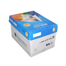 安兴 8K 70G 全能纸管家复印纸 500张/包 4包/箱 整箱价