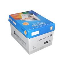 安兴 8K 80G 全能纸管家复印纸 500张/包 4包/箱 整箱价