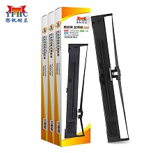 揚帆耐立(YFHC)YFHC-LQ1600KIIIH-J/FX2190色帶架(帶頭卡) 適用于:愛普生 EPSON 1600KIII H FX2090 2190 BK 136KW 2090C FX21...