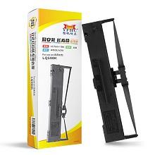 揚帆耐立(YFHC)YFHC-LQ590K-J/FX890色帶架(帶頭卡) 適用于:愛普生 EPSON LQ590K 595K FX890 得力590K