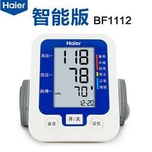 海尔(Haier)BF1112 全自动臂式电子血压计 智能医疗 蓝色