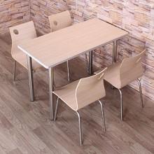优茂 UM-T0001餐桌椅(1桌6椅) 椅凳类