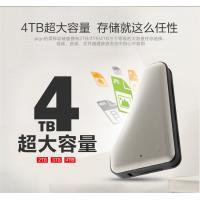 爱国者(aigo)HD808 4TB USB3.0 移动硬盘 银色 机线一体 金属抗震防摔