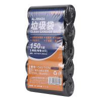 晨光(M&G) ALJ99424 黑色平口点断式清洁袋垃圾袋 45*55mm 150只装