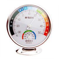 晨光(M&G)ARC92570 室内盘式温湿度计 送一个小号电池