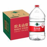 农夫山泉 饮用天然水5L*4桶 桶装水 整箱