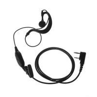 雷曼克斯(LineMax)防滑PTT对讲机专用耳机 K口通用 单个