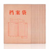广博(GuangBo)EN-7 经典款牛皮纸档案袋 10只装