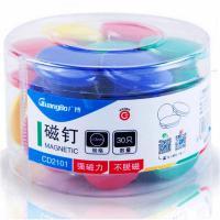 广博(GuangBo)CD2101 30mm强磁力白板专用磁钉 30只装 单桶