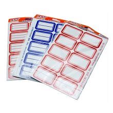 雅齐利(Yaqili)C2-10 大口取纸自粘标签纸 100张/包 整包装 颜色随机