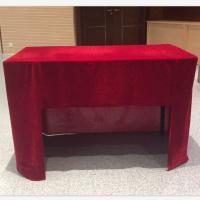 桂凤 会议桌桌布 1.18*0.7*0.76m