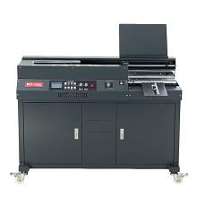 震旦(AURORA)AM50-A4 全自动柜式胶装机 单台  银灰