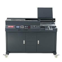 震旦(AURORA)AM50R-A4 全自动柜式胶装机 单台  灰色