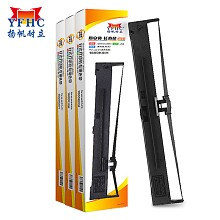 揚帆耐立(YFHC)LQ1600KIIIH/FX2190 色帶架(帶頭卡) 三個裝 適用于愛普生 EPSON 1600KIII H FX2090 2190 BK 136KW 2090C FX2175 ...