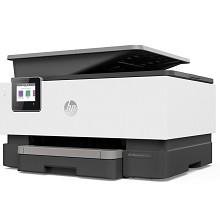 惠普(HP)OfficeJet Pro 9010 彩色喷墨多功能一体机 打印/复印/扫描/传真自动双面 单台 白色