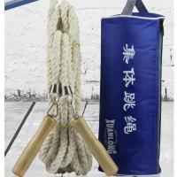 旋龙 10米长绳