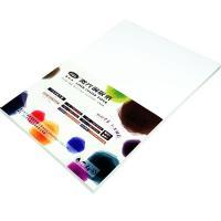 易利丰(ELIFO)A3 200g双面激光铜版纸 100张/包 整包价