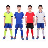 速锐达 足球训练套装 颜色/尺寸备注