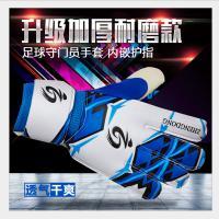 正东 足球手套 加厚 颜色/尺寸备注