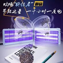 瓦伦斯  光视宝LED灭蚊灯 6W  50*5.5*25cm