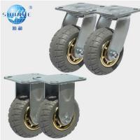 顺和(shunhe)5寸重型静音轮 含2只万向轮+2只定向轮
