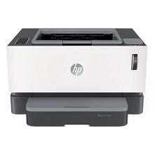 惠普(HP)Laser NS 1020 A4智能闪充激光打印机 USB连接打印 20页/分钟 手动双面打印 适用耗材:W1108AD/W1109A 一年保修